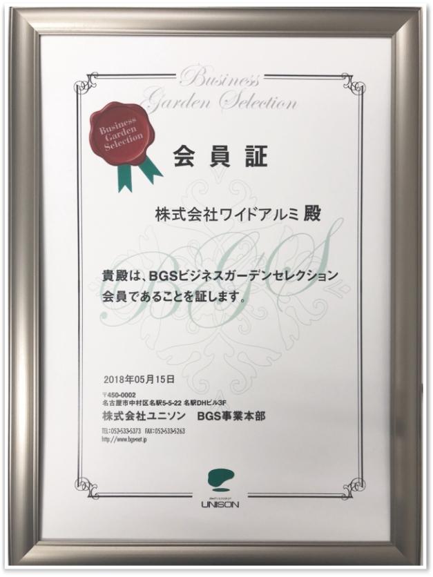 2018年受賞_2