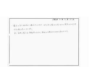 【口コミ】67港北区K様 造作テラス囲い ワイドアルミ エクステリア