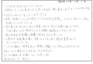 96横浜市戸塚区カーポート