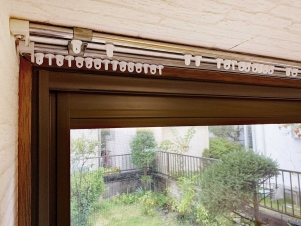 内窓 二重窓 横浜 リフォーム 神奈川県